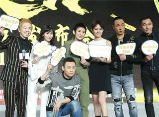 """电影《妖铃铃》发布会,熊梓淇变舞蹈老师教学""""什么鬼""""舞"""