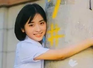 新版《流星花园》女主只有20岁,可爱挂的她凭什么斩获男神