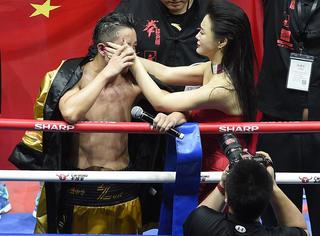 邹市明落败日本拳手,申诉未获支持:怎能有人不想我赢
