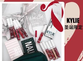 kylie的圣诞限定系列,可以说是颜值很高了!