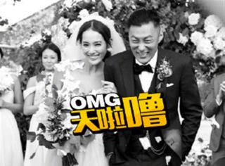 就在刚刚,余文乐结婚了!