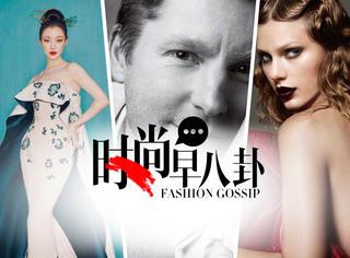 全英时尚大奖落幕!!泰勒Vogue2018开年刊登封!!