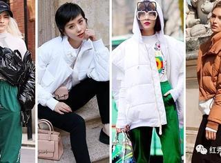 """羽绒服是""""时尚灾难""""or造型利器?就看你怎么穿了"""