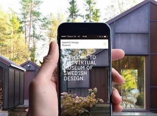 如果只用8件作品代表瑞典设计,瑞典人会选什么?