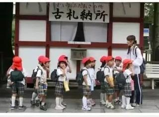 日本幼儿园教育的10个细节,这就是日本发达的原因!