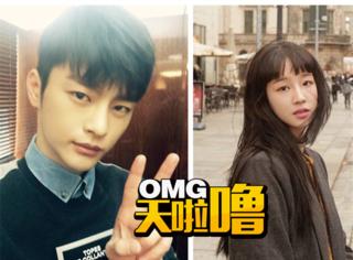 徐仁国朴宝蓝承认恋情啦,两人还参加过同一档选秀节目!