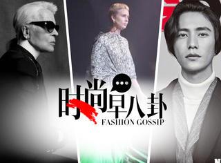 陳坤登智族12月刊封!巴黎世家明年將首次合并男女時裝秀!