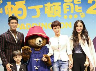 《帕丁顿熊2》首映礼:嗯哼大王一家都来为小熊打call啦