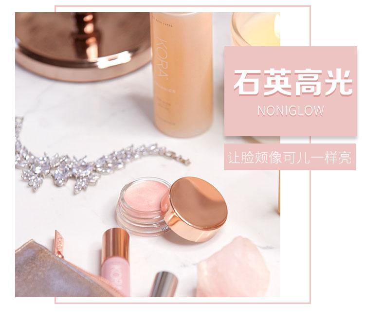 米兰达可儿个人品牌新出了治愈系的石英粉高光!
