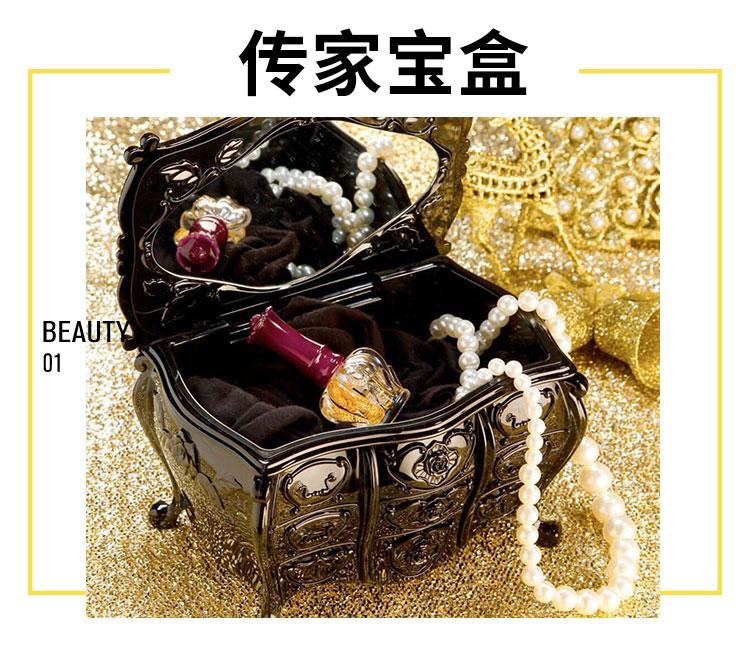 我要把化妆品放进这个华丽的传家宝盒里!
