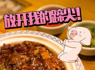 北京烤鸭的不二吃法,蘸跳跳糖满嘴蹦着吃才叫爽!