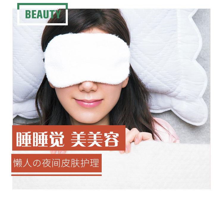 经懒人证实,夜间护理这么做对皮肤好!