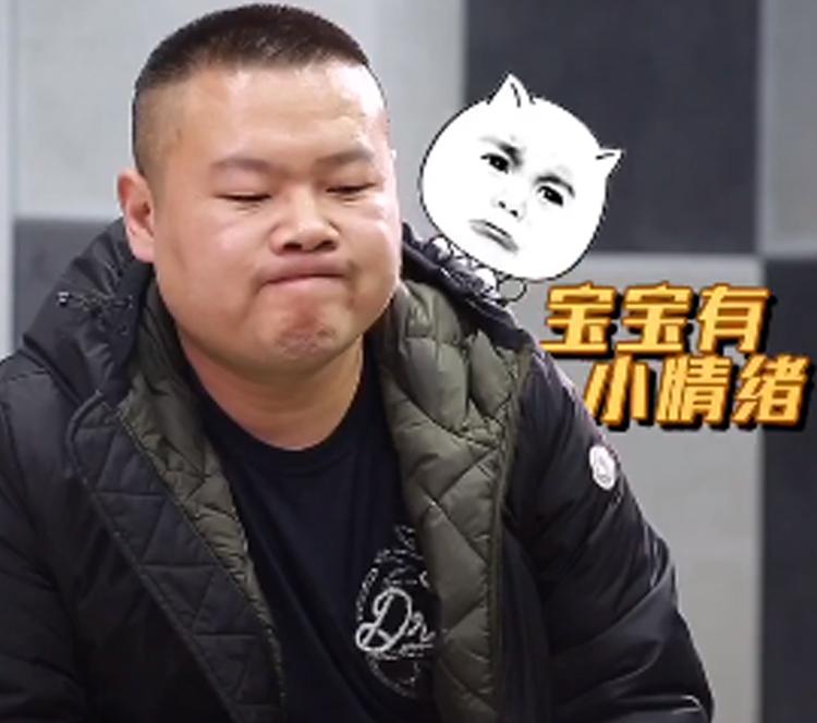 """《祖宗十九代》半个娱乐圈都来了,小岳岳惨遭""""丑八怪""""暴击"""