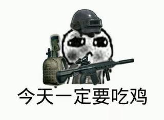 """说好逃离北上广,你却在出租屋里""""吃鸡""""!"""