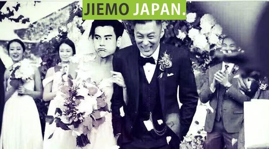 余文乐结婚,彭于晏嫉妒到P图…而这位妹子却美得让阿乐买单