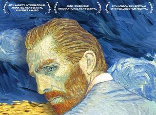 梵高复活!耗时7年,125位画师,世界首部油画电影来啦