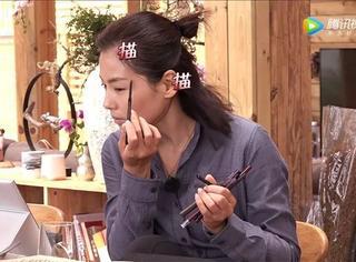 """刘涛被老公吐槽化妆?#26696;?#39740;似的"""",她到底做错了什么?"""