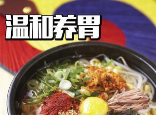 全韩国都在吃的汤饭,这一碗豆芽没那么简单!