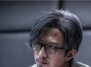 《心理罪之城市之光》预告四连发 邓超遭遇高智商连环凶杀案