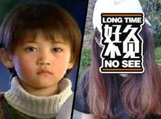 还记得《千金百分百》里的童年小凤吗,她现在都这么大了!