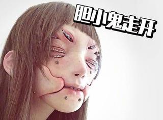 栩栩如生的异形面具,向丧心病狂的设计师低头