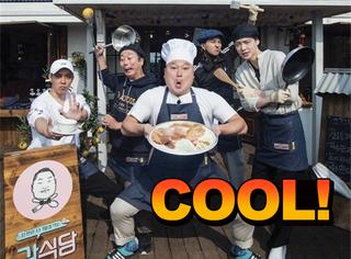 韓國又出美食神綜藝,嘉賓半夜敲豬排也能收視第一?