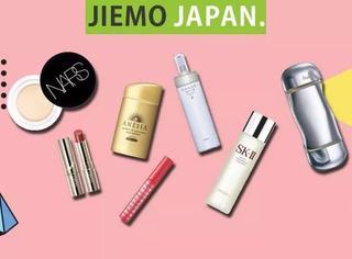 2017年cosme大赏来啦!日本妹子的爱用品是哪些