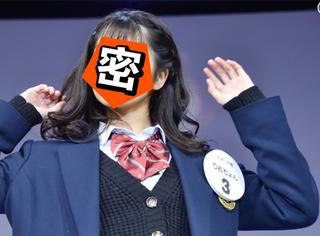 看完日本第一可爱女高中生选美比赛的前8名,我笑了出来..
