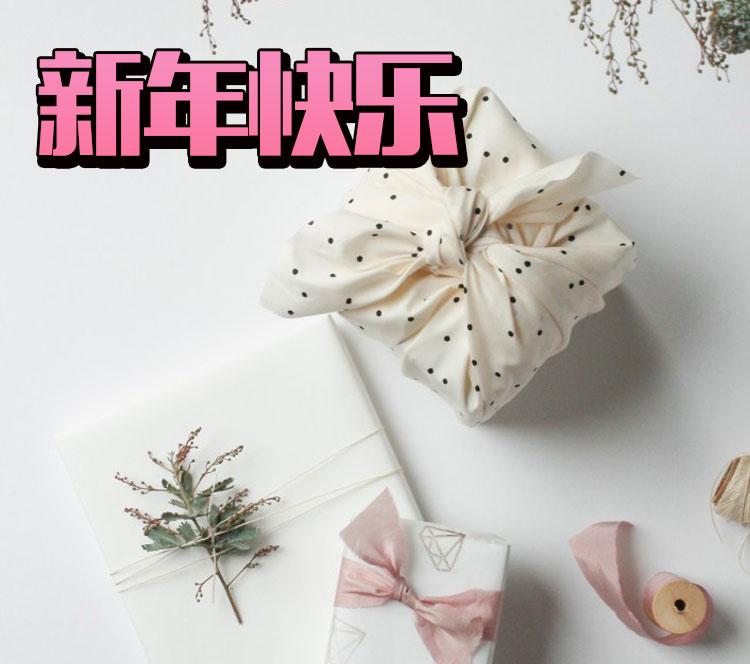 学生党新年礼物大攻略,2018继续相爱相杀吧