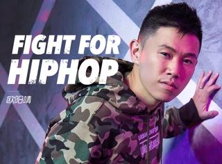 为嘻哈学中文,台上台下都暖心,解锁Hiphop传奇欧阳靖