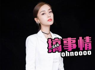 阚清子爆料某女演员不允许自己演得比她好,baby方澄清了