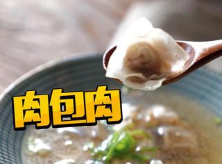陈赫推荐的肉燕火了!其实它已经有100多年的历史了
