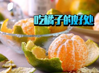 橘子原来有这么多的用处!