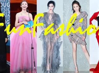 范冰冰的3D打印裙超炫酷,杨幂真该给修图师傅加鸡腿!