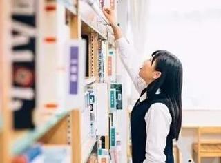 日本人均每年读45本书,步行几分钟就有图书馆,说法靠谱吗