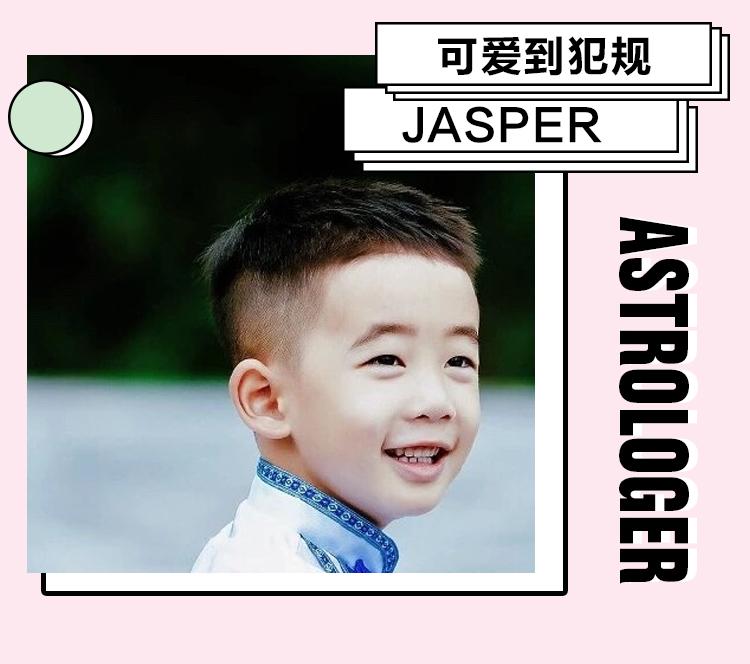 看了Jasper的新发型,老阿姨一脸母爱笑