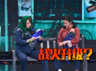 """袁立向浙江衛視討說法,斥其""""開除臨時工""""很沒擔當"""