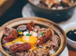 对广东人来说,好吃到令人落泪的不过就是一碗煲仔饭