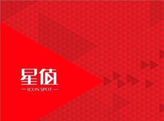 明星影视热点排行榜——张嘉译空降第一