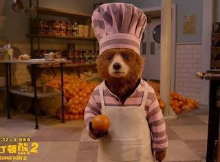 这部电影不仅让我哭成狗,还让我笑成熊!