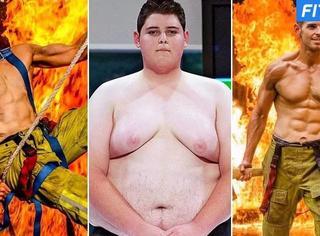 全球最性感的消防员,曾经竟是个300斤的肥宅