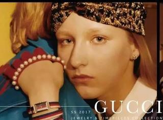 Gucci做起珠宝生意,据说价格不太贵?所以真买得起吗?