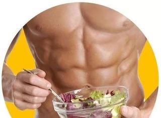 健身公认7大刮油食物!吃对了就瘦了!