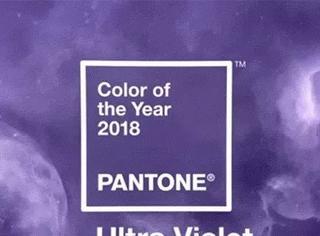 """2018流行色发布:这款""""紫外光色""""对亚洲人不友好"""