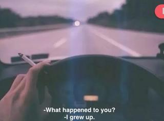 谁不是一边想改变,一边不断回到过去