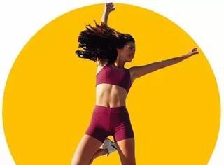 10个身体信号告诉你,再不运动就很危险了!