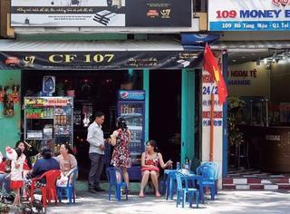 周末美食:一杯咖啡,一碗Pho(爱越南料理的请进……)