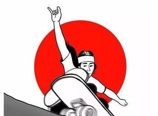 不会画画的滑手不是好插画家?90后滑板插画家带你纸上起飞