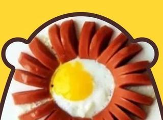 总头疼早餐吃什么?不如试试这款可爱的早餐香肠煎蛋吧!