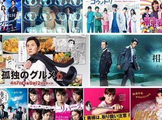 2017年最受欢迎日剧TOP10,你看过几部?